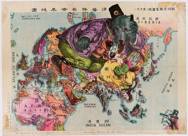 Urso russo em versão japonesa (1900)